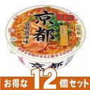 [ヤマダイ]ニュータッチ 凄麺 京都背脂醤油ラーメン 124g【12個セット】/カップ麺/インスタント麺