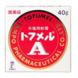 ★【第2類医薬品】トフメルA 40g/やけど/すりきず/きりきず/火傷