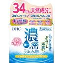 [DHC]濃密うるみ肌 オールインワンリッチジェル 120g/オールインワン/化粧水/美容液/乳液/クリーム/マッサージクリーム/パック