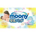 [ユニチャーム]ムーニー 母乳パッド 68枚入/出産/授乳/日本製