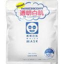 透明白肌 ホワイトマスクN 10枚入/日焼け/豆乳
