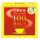 日東紅茶 DAY&DAYティーバッグ 100袋入/ティーバッグ/デイ&デイ/個包装/大容量