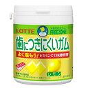 [ロッテ]歯につきにくいガム レモン ボトル 138g/食品/菓子/ビタミンC