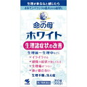 【第2類医薬品】[小林製薬]命の母ホワイト 360錠/生理痛...
