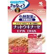 ★[小林製薬]ナットウキナーゼ・DHA・EPA(30粒)約30日分/納豆キナーゼ/納豆菌培養エキス/サラサラ
