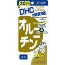 [DHC]オルニチン 20日分 100粒/サプリメント/健康食品/燃焼系/ダイエット/アミノ酸