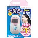 パピッとサーモ mini 非接触式体温計 NIR-02 ピンク 1台/ベビー/赤ちゃん/スムーズ