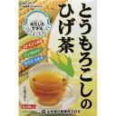 [山本漢方]とうもろこしのひげ茶 8g×20袋/健康茶/スイートコーン/ノンカロリー/ノンカフェイン/ティーバッグ/簡単/利尿作用