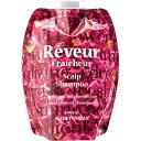 Reveur(レヴール) フレッシュール スカルプ シャンプー 詰替え 340ml/レブール/生シャンプー