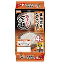 たきたてご飯 北海道産ななつぼし(150g*4食入)