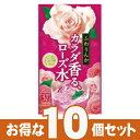 [クラシエ]カラダ香るローズ水 10g×3袋【10個セット】/バラ/コラーゲン/ビタミンC/ヒアルロン酸/ふわりんか