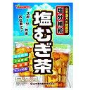 [山本漢方製薬]塩むぎ茶 10g×20袋