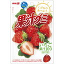 [明治]果汁グミ いちご 51g/お菓子/コラーゲン