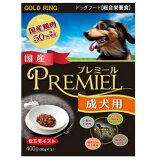 [三井食品]ゴールドリング レミール 成犬用 80gx5袋入/ドッグフード/国産/総合栄養食