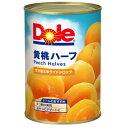 【数量限定】[ドール]黄桃ハーフ 425g/Dole/缶詰/果物