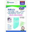 [カネソン] 母乳バッグ 100ml 20枚入/冷凍保存/母乳パック