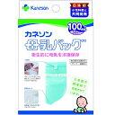 [カネソン] 母乳バッグ 100ml 50枚入/冷凍保存/母乳パック