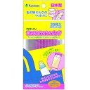 [カネソン] 粉ミルクかんたんバッグ ミシン目入 20枚入/小分け/使い捨て/粉ミルクパック