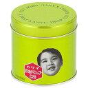 【第(2)類医薬品】カワイ肝油ドロップC20 200錠ビタミンA/ビタミンD/ビタミンC