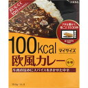 [大塚食品]マイサイズ 欧風カレー 150g/レトルト/電子レンジ