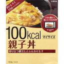 [大塚食品]マイサイズ 親子丼 150g/レトルト/電子レンジ
