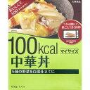 [大塚食品]マイサイズ 中華丼 150g/レトルト/電子レンジ
