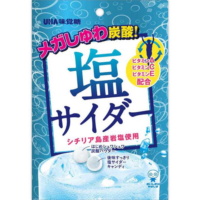 UHA味覚糖 塩サイダー