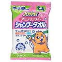 [ジョンソン]ジョイペット アミノリンスインシャンプータオル 中・大型犬用 15枚入/ペット