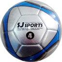 サッカーボール C シルバー 4号//おもちゃ