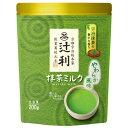 辻利 抹茶ミルクやわらか風味 200g/抹茶ドリンク/抹茶ラテ