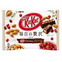 [ネスレ]キットカット毎日の贅沢 105g/チョコレート