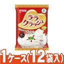 [マンナンライフ]蒟蒻畑 ララクラッシュ 杏仁ミルク 24g×8個【1ケース(12袋入)】/こんにゃくゼリー