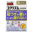【第2類医薬品】[ロート製薬]和漢箋ユクリズム 168錠/漢...