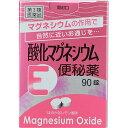 【第3類医薬品】[健栄製薬]酸化マグネシウムE便秘薬 90錠/便秘