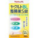 ヤクルトBL整腸薬S錠 108錠/整腸(便通を整える)/軟便/便秘/腹部膨満感