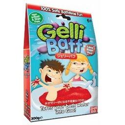 【数量限定】ジェリーバフ(Gelli Baff) レッド 300g//おもちゃ/ゼリー/お風呂/スライム特集