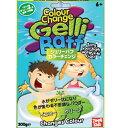 【数量限定】ジェリーバフ(Gelli Baff) カラーチェンジ 300g//おもちゃ/ゼリー/お風呂/スライム特集