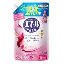 花王 エマール アロマティックブーケの香り 詰替え 920mL/おしゃれ着用洗剤