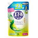 花王 エマール リフレッシュグリーンの香り 詰替え 920mL/おしゃれ着用洗剤