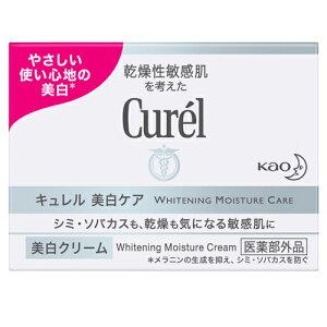 [花王]キュレル(Curel) 美白クリーム 40g/乾燥性敏感肌