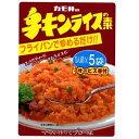 カモ井 チキンライスの素 11g×5袋入