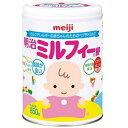 [明治]ミルフィーHP 850g/粉ミルク/アレルギー/ベビー/赤ちゃん