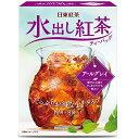 【数量限定】★日東紅茶 水出し紅茶ティーバッグ アールグレイ 8g×8袋入/アイスティー