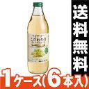[アルプス]ワイナリーこだわりのグレープジュース プレミアムホワイト 1L【1ケース(6本入)】[送料無料]/ぶどう/葡萄/果汁100%