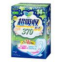 [花王]ロリエ 超吸収ガード370 羽つき 14個入/生理用ナプキン