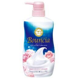 【数量限定】[牛乳石鹸]バウンシアボディソープ エレガントリラックスの香り ポンプ 550ml//