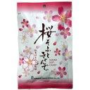 【数量限定】桜そふときゃんでぃ 69g/飴/あめ/お菓子