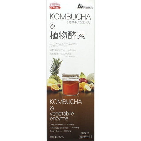 KOMBUCHA&植物酵素 720ml/健康食品/紅茶キノコ/清涼飲料水/コンブチャ