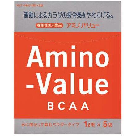 [大塚製薬]アミノバリューパウダー8000 (1L用×5袋入)/BCAA/スポーツドリンク/粉