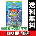 ■DM便■[ユニマットリケン]DHA EPA オメガ3クリルオイル 62粒ポスト...